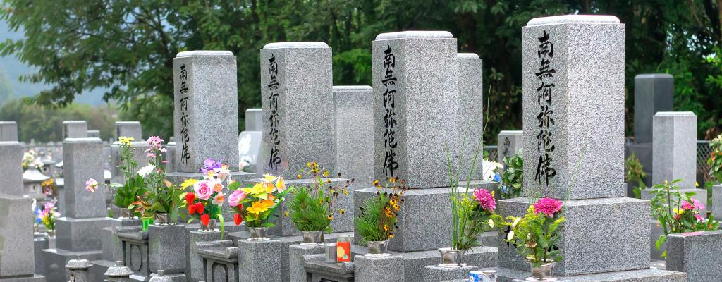 霊園・墓苑コミュニケーションサーバー